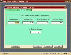 DVD Rental Software tanning bed pricing