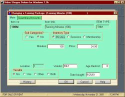 DVD REntal Software tanning packages